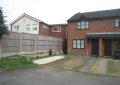 Orchard Close, Gilmorton, LUTTERWORTH, Leicestershire